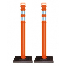 "Easy Grab Premium 45"" Delineators w/Base (Pack of 2)"