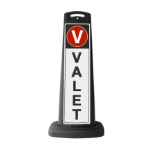 Valet Black Vertical Panel w/Reflective Sign V2