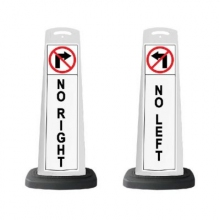 Valet White Vertical Panel No Left/Right w/Reflective Sign P13
